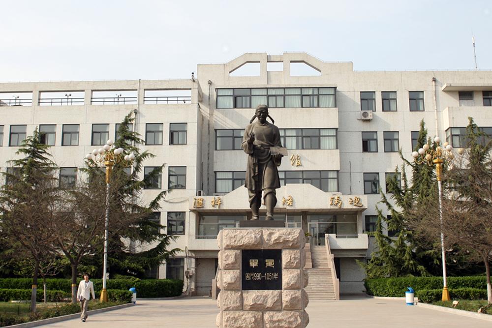 校园风光_北京印刷学院