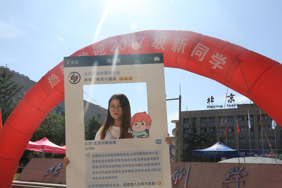 据学生会主席苏雨夏介绍,此相框展板取材自微信的朋友圈,他们暑期就